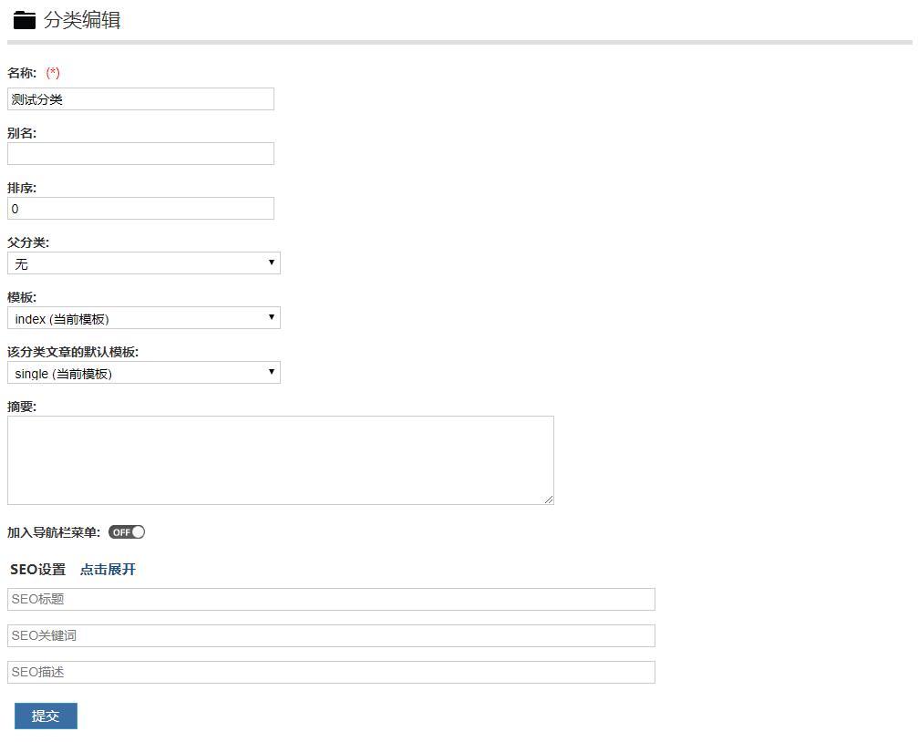 Z blogPHP产品营销单页网站|响应式主题模板 产品营销 自适应 百度单页 商品单页 单页网站 zblog主题 Z blogPHP 第8张